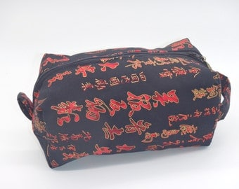 Asian Pouch, Black & Red Bag, Chinese Characters, Zip Pouch, Ditty Bag, Toiletry Kit, Cosmetics Case, Makeup Bag, Travel Case, Gifts for Her