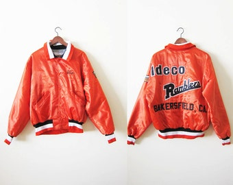 Coach Jacket / Satin Bomber Jacket / Embroider Jacket / Baseball Jacket / Mens Bomber Jacket