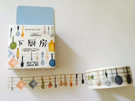 Kitchen Utensils Boxed Washi Tape