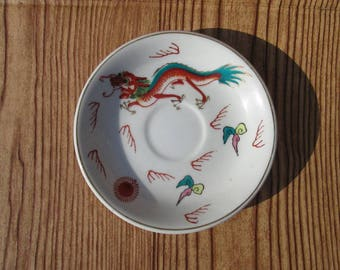Vintage Red Dragon Year of the Dragon Saucer | Chinese Dragon Plate | Vintage Zodiac Decor