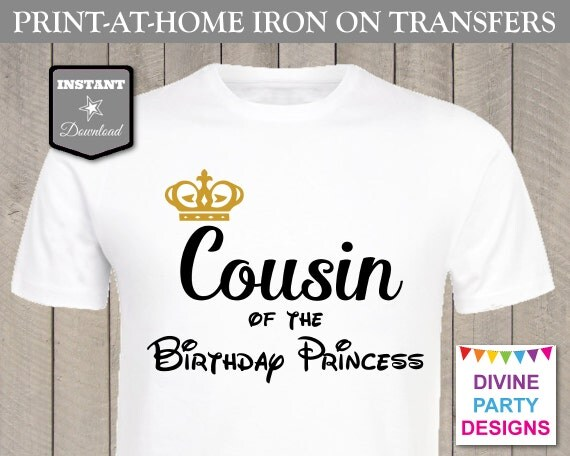 Instant download print at home cousin of the birthday for Instant t shirt printing