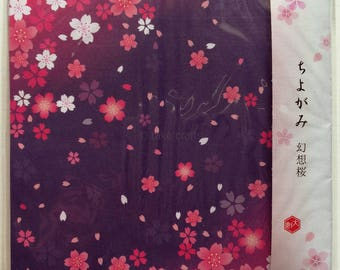 Beautiful Japanese Sakura Cherry Blossom Chiyogami Origami Paper - Fantasy - 60 sheets 4 colors