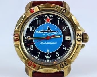 The award from the President !! of Ukraine Military Watch Vostok Komandirskie - Vintage Watch - Men black clock face watch Mechanical watch