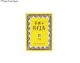 NEW Sticky Memo, Kodomo no Bayer Notebook, Retro, Vol 2