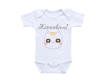 Konnichiwa Baby Bodysuit or Gerber Brand Onesie® Japanese Baby Onesie® Anime Baby Onesie® Kawaii Baby Onesie® Konnichiwa Onesie® Cute Cat