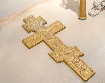 Vintage Russian Orthodox Cross