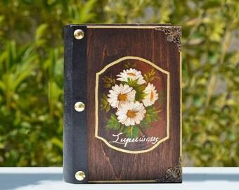 Flower art,Art Journal,Handmade journal,Vintage Journal,Blank Journal,Bound Journal,Custom journal,Personalized journal,Floral theme