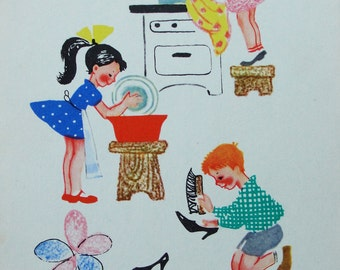 "International Women's Day ""March 8"". Used Vintage Soviet Postcard. Artist L. Model. 1966. USSR Ministry of Communications Publ. Children"