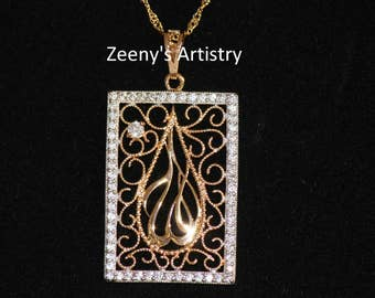 Allah Pendant with Necklace- Yellow gold plated rectangle with zircon FREE SHIPPING