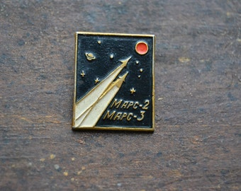 Vintage collectible badge, Cosmonaut pin, Rocket, Soviet Vintage Rocket Pin, Soviet Union Space badge, Cosmos pin, Made in USSR