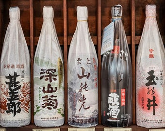 Japan Photography, Sake Bottles Takayama, Gallery Wall Art, Still Life, Travel Photography, Beautiful Japan, Sake, Michael Evans