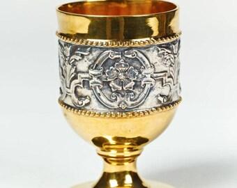Silver Goblet 596