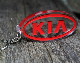 KIA keychain Sportage Sorento Forte Optima Sedona Schlüsselanhänger Llavero car accessory gift sale