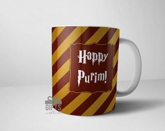 Purim - Purim Mug - Mishloach Manot - Shalach Manos - Potter - Wizard Purim - Purim 2017 - Potter Purim - Wizard Mug