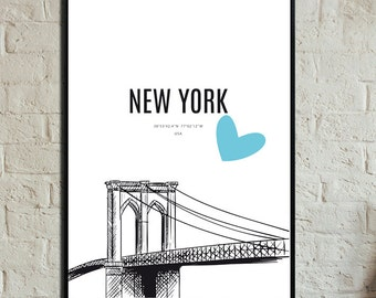 Brooklyn Bridge Poster. New York Poster. Instant Download. Abstract art. Print art. Typography Poster. Wall decor