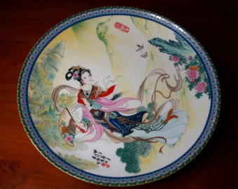 Beauties of the Red Mansion Plate! Jingdezhen Porcelain, Zhao Huimin, Limited Edition Plate, 1980s, Imperial Jingdezhen Porcelain Plate