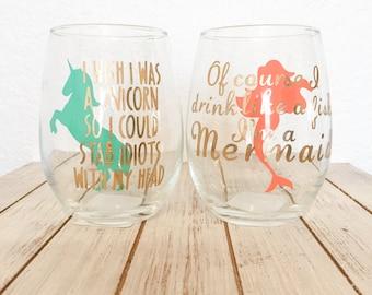 Wine Glass Set - I'm A Mermaid Unicorn Wine Glass  - Funny Gifts for Co Worker - Unicorn Gift - I Wish I Was a Unicorn - Valentines Day