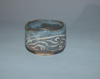 Guinomi stoneware sake cup, Mino ware, Seto, Japan