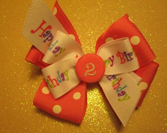 Happy Birthday Double Boutique Hair Bow, Personalized Birthday Number Bow, Choice of Colors Birthday Hair Bow, Toddler Hairbow for Birthdays