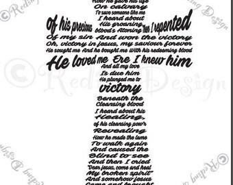 Victory in Jesus Cross Digital Cut File