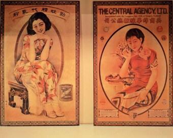 Vintage Geisha Girls Prints