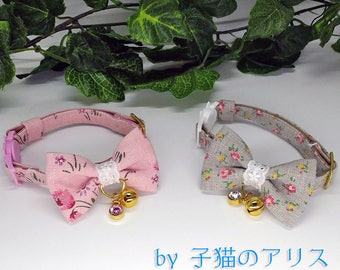 Gadgets like a fancy cat collar