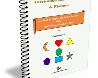 A-Z Muslim Preschool Curriculum Lesson Plans & Planner PDF DOWNLOAD