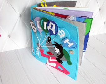 Educational  book. Children's Quiet Book, Busy Book, Eco friendly, soft book, educational 12 pages