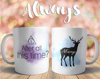 Harry Potter Taza, Cup Always, geek, Teacup snape, cups, original gifts, mug, coffee mug, mugs, harry potter, nerdy, nice mugs
