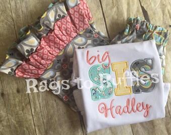 Personalized Big Sister Shirt Ruffled Pants Set- Monogrammed Big Sis Shirt- Big Sister Shirt