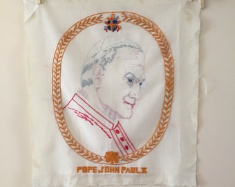 Embroidered Pope John Paul II Wall hanging 21 x 23 Ready to frame