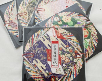 Japanese Yuzen Washi Origami Paper Pack - 30 Yuzen Sheets Assortment - All 30 sheets are Yuzen Paper - 10cm x 10cm