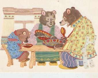Russian vintage Fairy tale  Goldilocks and the Three Bears vintage postcard USSR, Soviet Union