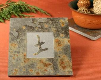 Slate Trivet / Hot Plate - Kanji Earth on Copper Slate