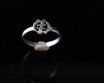 God First Gye Nyame Sterling Silver Adinkra Ring