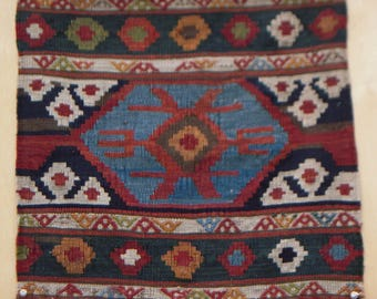 Woven Pillow Front Wall Hanging Vintage Turkmenistan Afghanistan Jewel Tones Wool Weaving