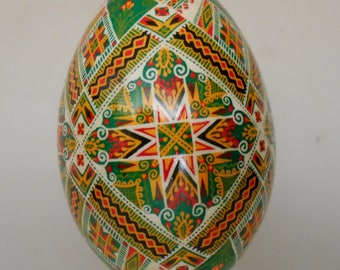 Ukrainian Easter Egg. Pysanka by Oleh Kirashchuk. Goose Egg