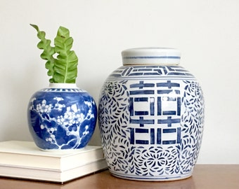Large Vintage Ginger Jar Blue White Double Happiness Chinoiserie Chic Asian Chinese Preppy Decor