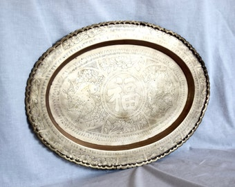 Vintage etched brass tray…Chinese brass tray…oval table top...good fortune...prosperity.