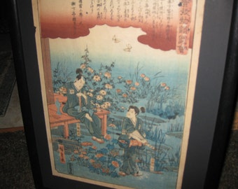 """ANTIQUE 1800'S JAPANESE WOODBLOCK Print In Original Wood Frame With Curved Corners 18 1/2"""" x 13 1/2"""" Story At Top Of Print"""
