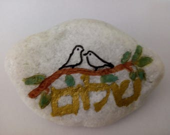 Hand Painted Art on Rock stone from the holyland, paper weight, Judaica