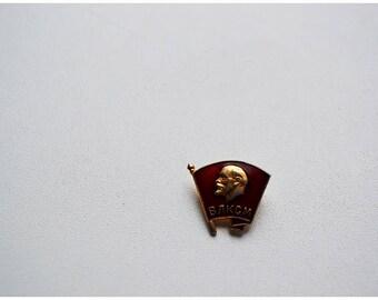 Komsomol badge / Комсомольский значок