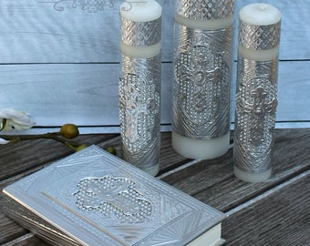 FAST SHIPPING!! Beautiful Metal Embossed, Repujado Bible and Unity Candle Set, Spanish Bible