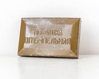 Tin box Industrial decor Metal box Collectible tin Small tin Rusty tin