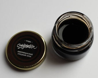 American black walnut ink