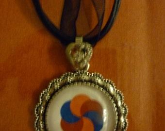 Armenian pendant.