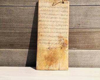 Koranic slate / Koran tablet / rustic / vintage / antique / decor / interior / home decoration / wooden slab / Morocco