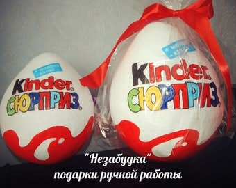 The Big Kinder Surprise
