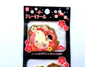 Year of the Rooster  - 2017  Stickers - Japanese Chiyogami Paper Stickers -Bamboo Chrysanthemums and more (S122) 40 Stickers