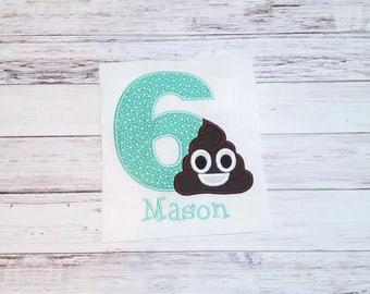 Emoji Birthday Shirt - Poop Emoji Shirt - Poo Emoji Party - Poop Party - Emoji Party - Personalized Birthday Shirt - Chocolate Ice Cream